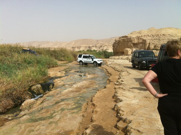 Negev and Zin Deserts - Tour of the Holy Land