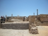 Caesarea Maritima - Holyland Tours