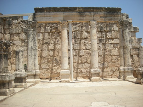 Capernaum - Holy Land Tours