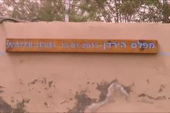 jordan-river-baptismal-site9