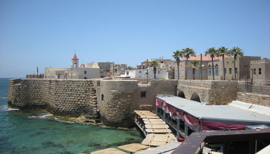 Holy Land Tour and Travel - Akko
