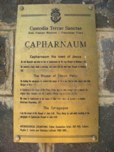 Visit Capernaum - Holy Land Tours
