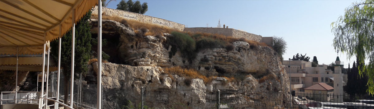 Golgotha - Visit the Pools of Bethesda - Tours of the Holy Land