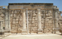 Capernaum - Visit the Holy Land