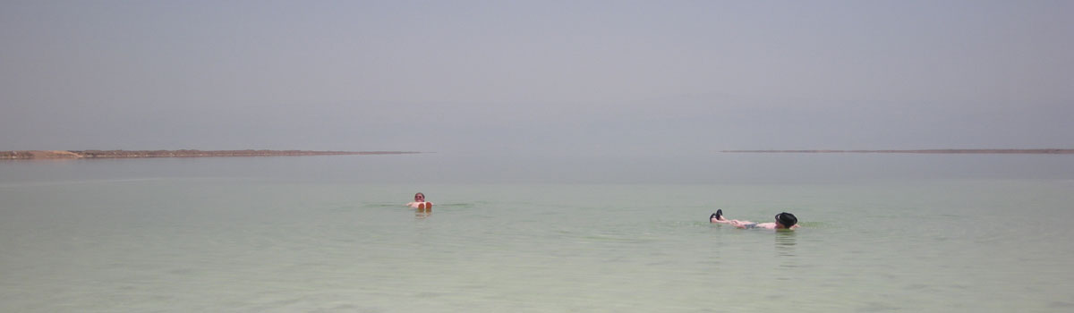 dead sea - Visit the Dead Sea - Holy Land Tours of Israel