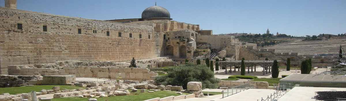 jerusalem - Visit Jerusalem and the Old City - Holy Land Tour