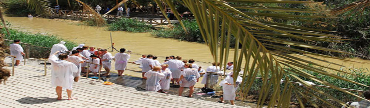 Jordan River Baptism Tour - Home Page - Holy Land Tours