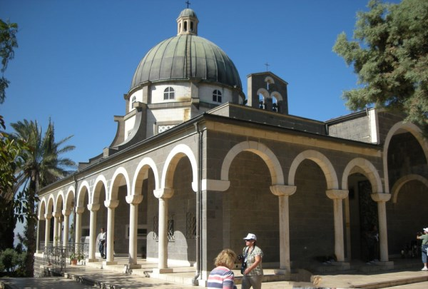 Visit the Mount of Beatitudes - Tour of the Holy Land