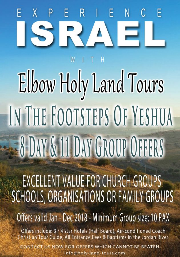 Holy Land Group Tour Offers 2018