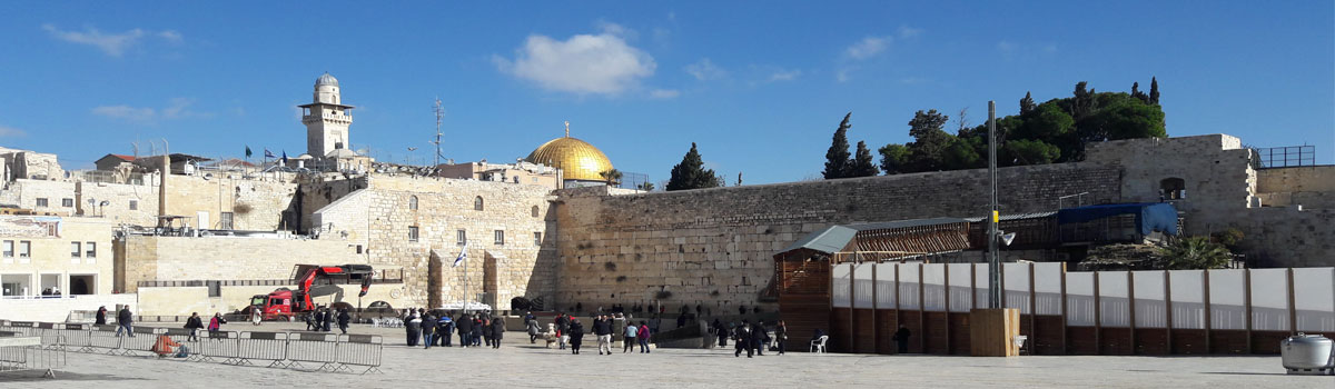 jerusalem - One Day New Jerusalem Tour