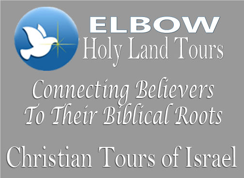 sliderInfo - Home Page - Holy Land Tours