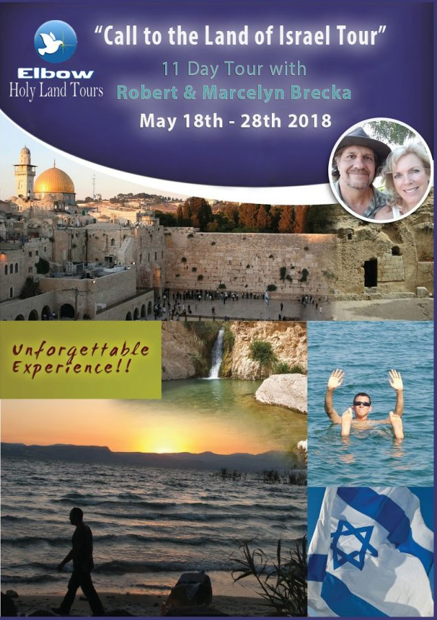 Call to the land Israel Tour 2018