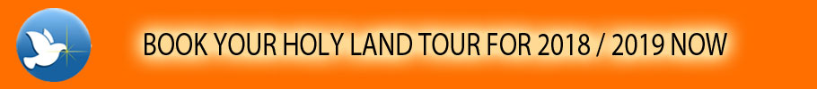 Book2017 2018 - Home Page - Holy Land Tours