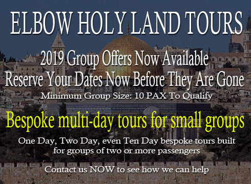 Israel Tours 2019 2020 Phone - Home Page - Holy Land Tours