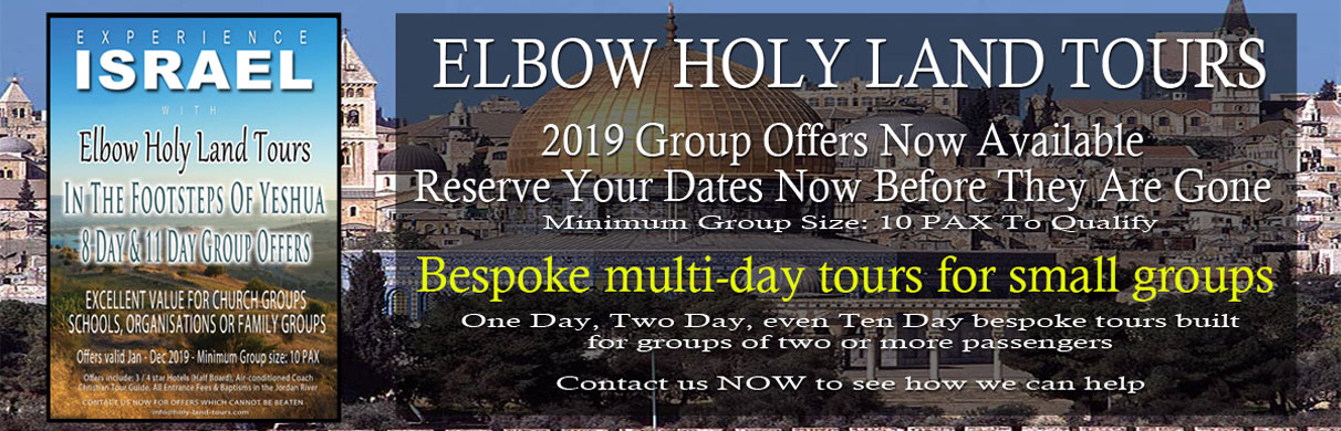 Israel Tours 2019 2020 - Home Page - Holy Land Tours