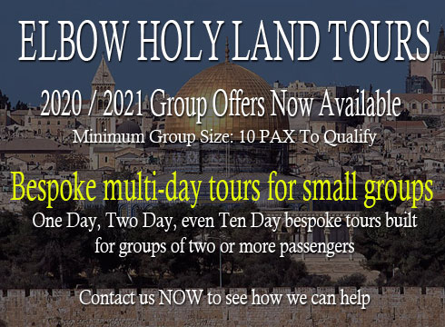 Christian Tours Israel 2020 2021 Mobile Site - Home Page - Holy Land Tours
