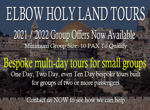 Israel Tours - Holy Land Tour for Christian groups
